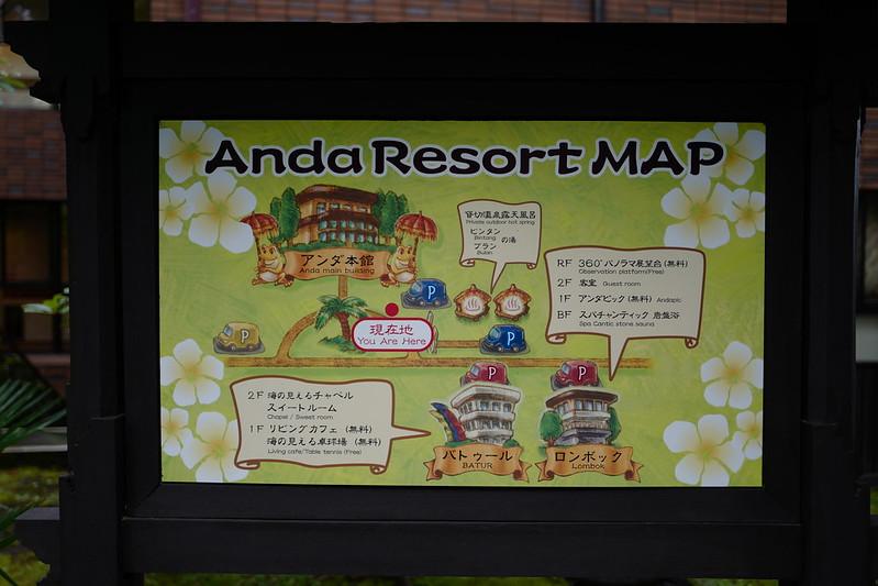 HOTEL SPA ANDA RESORT伊豆高原MAP