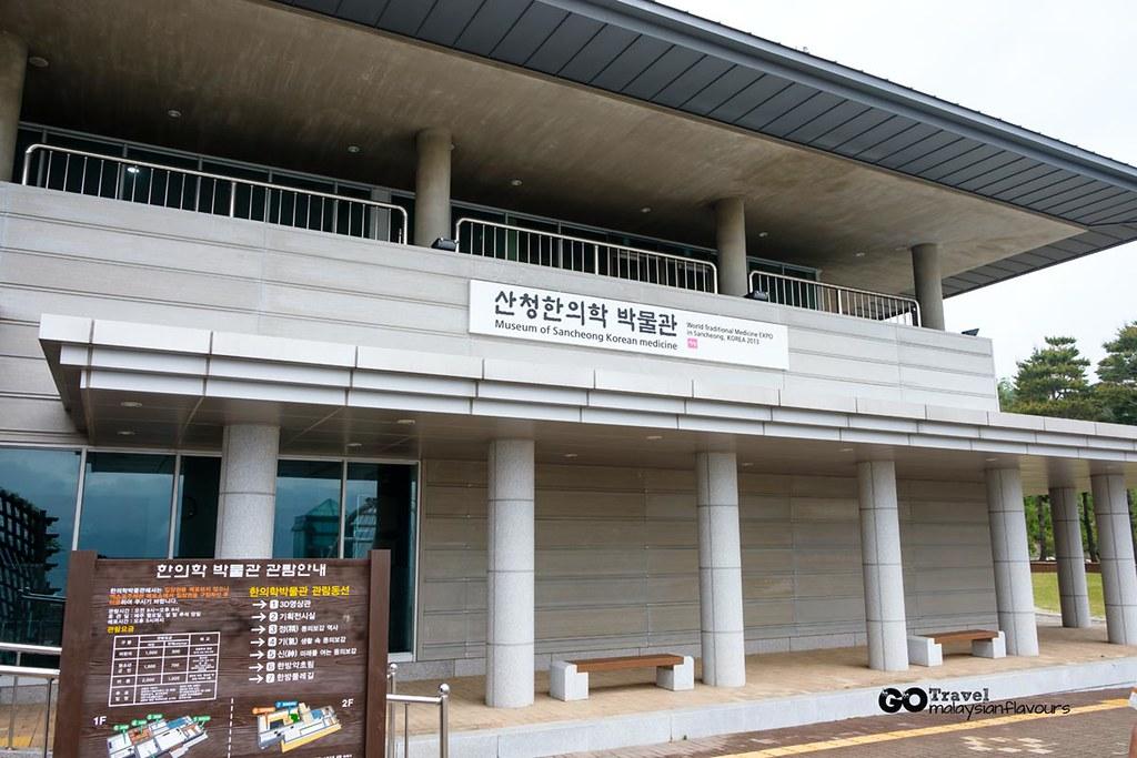 Donguijeon Hall