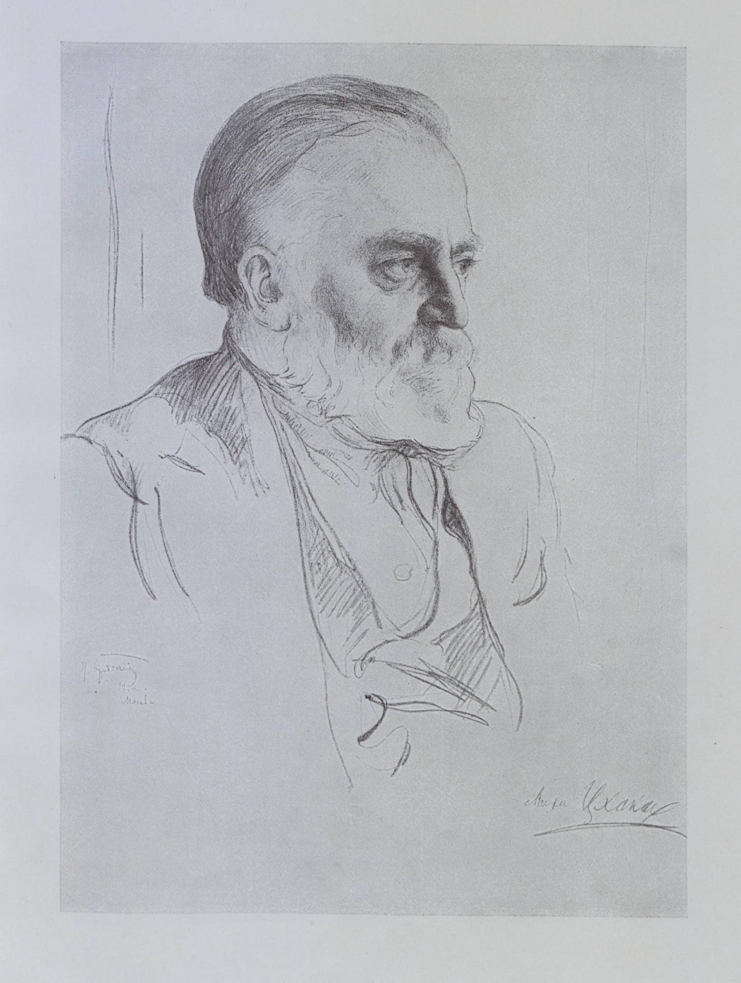 М. ТЦХАКЛЯ (Грузия)