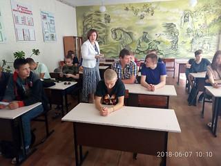 Профорієнтаційна-робота-в-Красноградському-багатопрофільному-ліцеї3