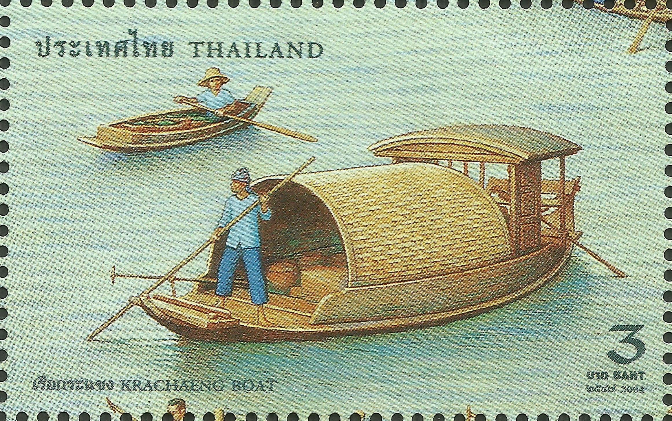 Thailand - Scott #2145 (2004)