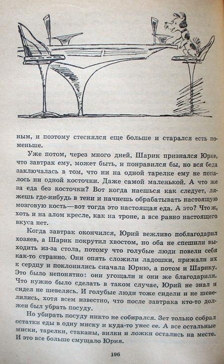 ChernyjSvet30