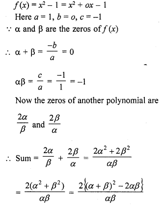 RD Sharma Class 10 Book Pdf Free Download Chapter 2 Polynomials