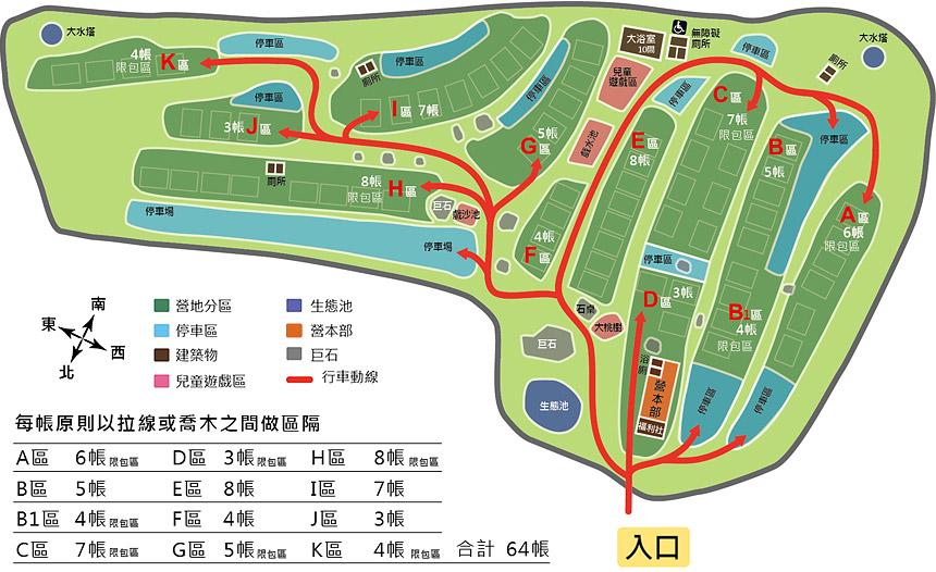 photo_map