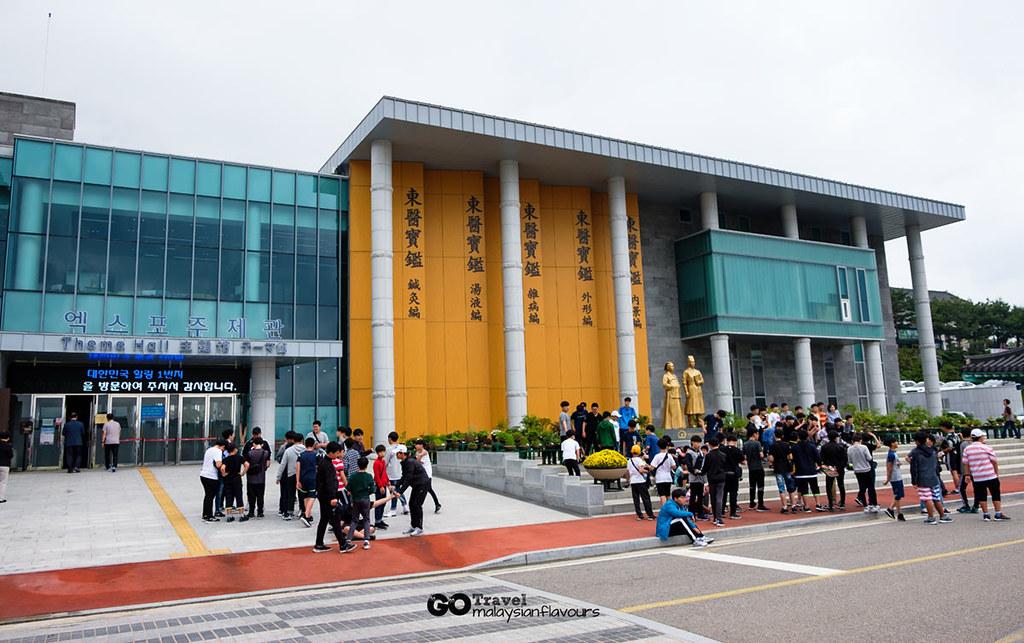 Expo Theme Hall