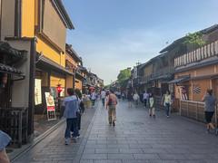 祇園 (4 - 5)