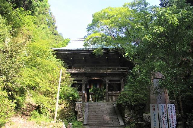 sefukuji-insta001