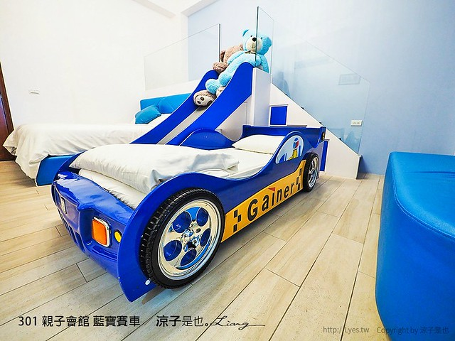 301 親子會館 藍寶賽車 6