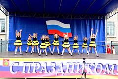 «Россия – священная наша держава»
