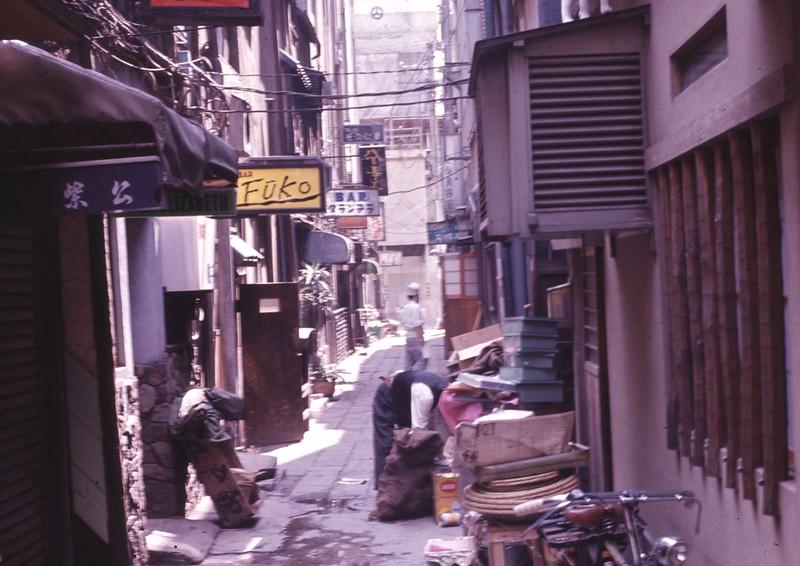 japan 1964 130