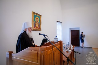 Конференция УФСИН 125