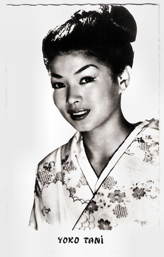 Yoko Tani