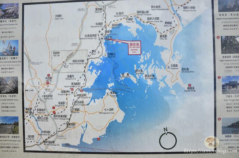 松島南部屋-7