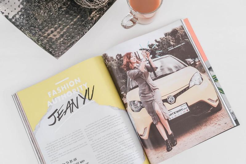 Sunstar Cebu Yearbook 2018 Feature - By Jean Yu