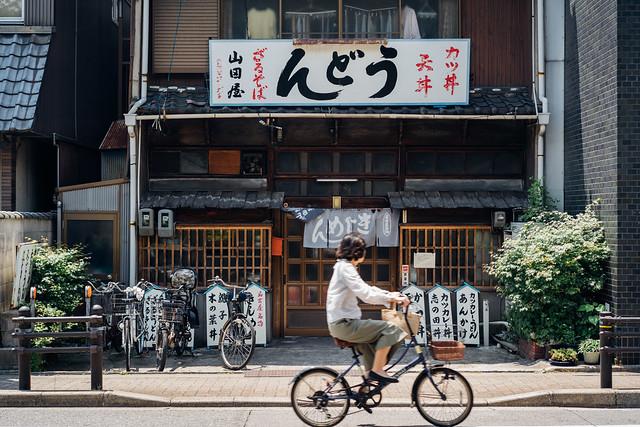 Yamadaya_05