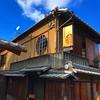 Photo:スターバックスコーヒー 京都二寧坂ヤサカ茶屋店 By Kanesue