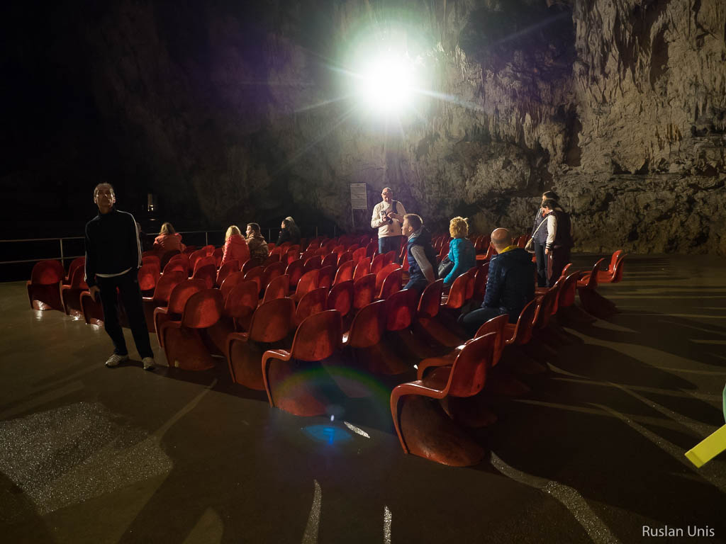 Пещеры Барадла