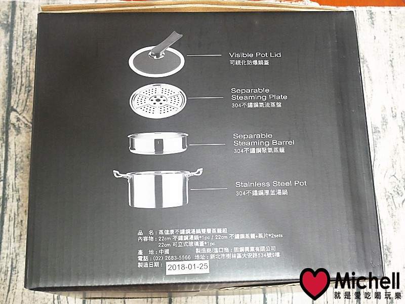 固鋼蒸健康304不鏽鋼雙層蒸籠組