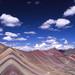 Rainbow mountain by Peter Bruijn