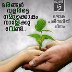 World Environment Day ...June 5