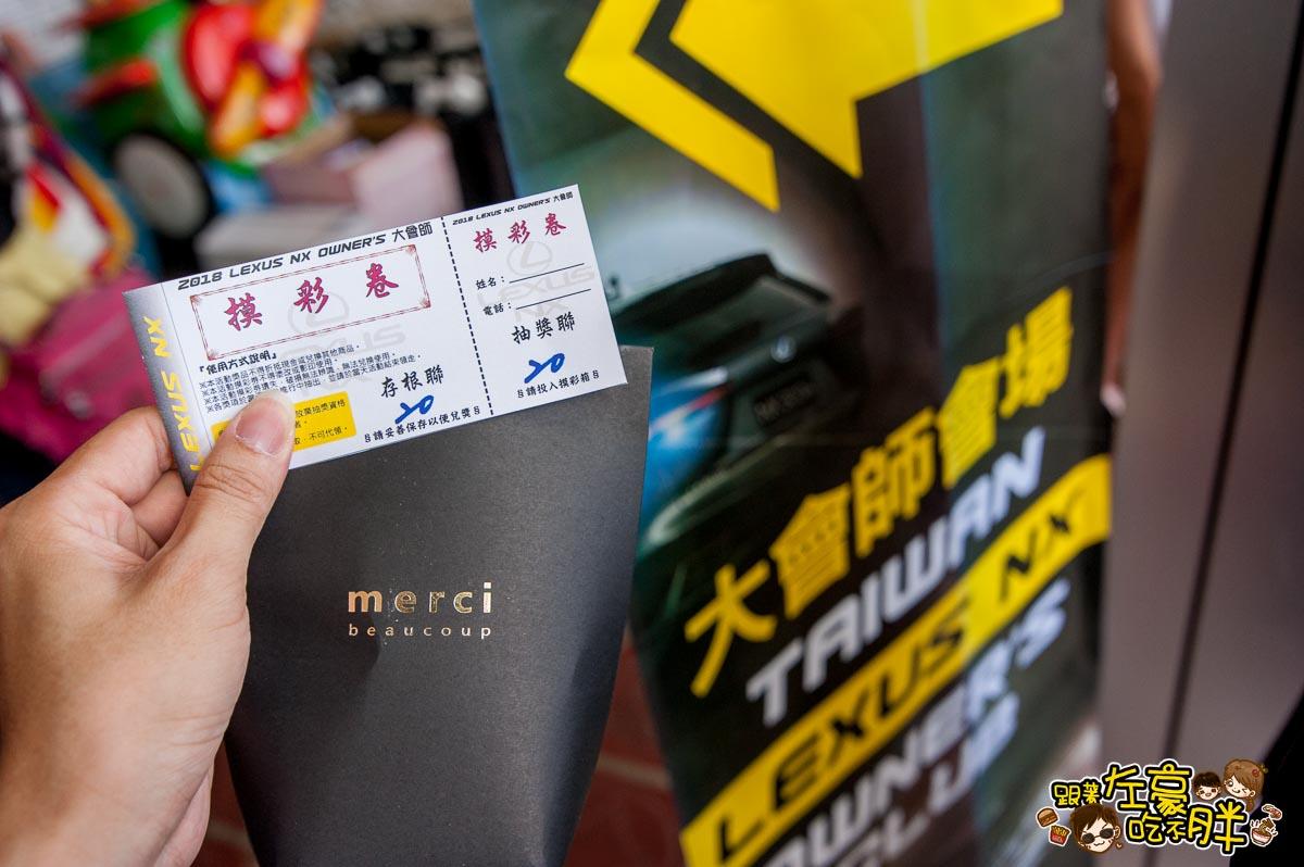 NX200車聚大會師-13