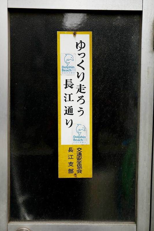 L1230836C