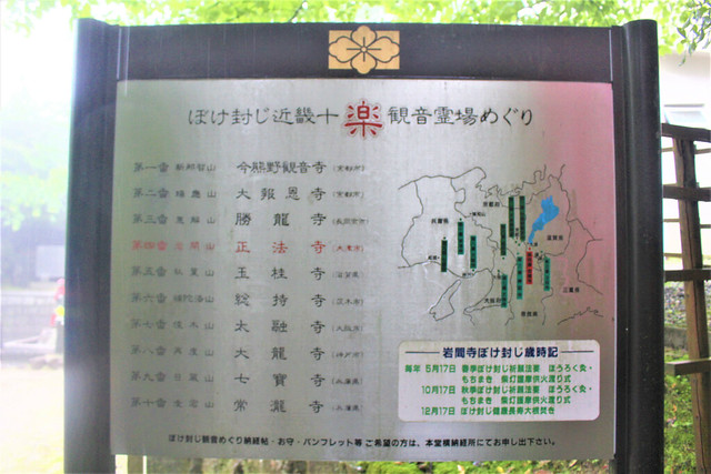 iwamadera-insta001