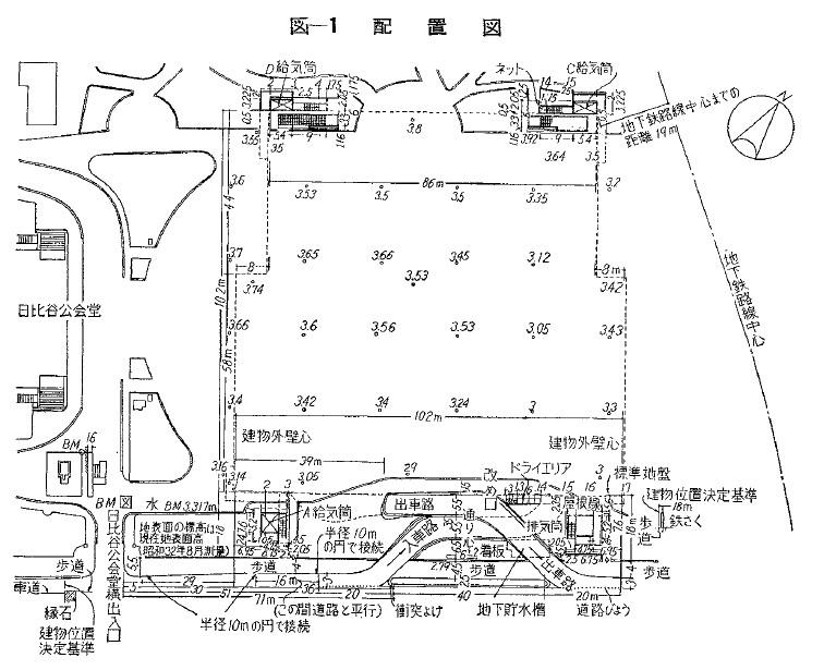 日比谷地下駐車場 (4)