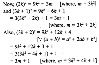 RD Sharma Class 10 Textbook Pdf Chapter 1 Real Numbers Ex 1.1