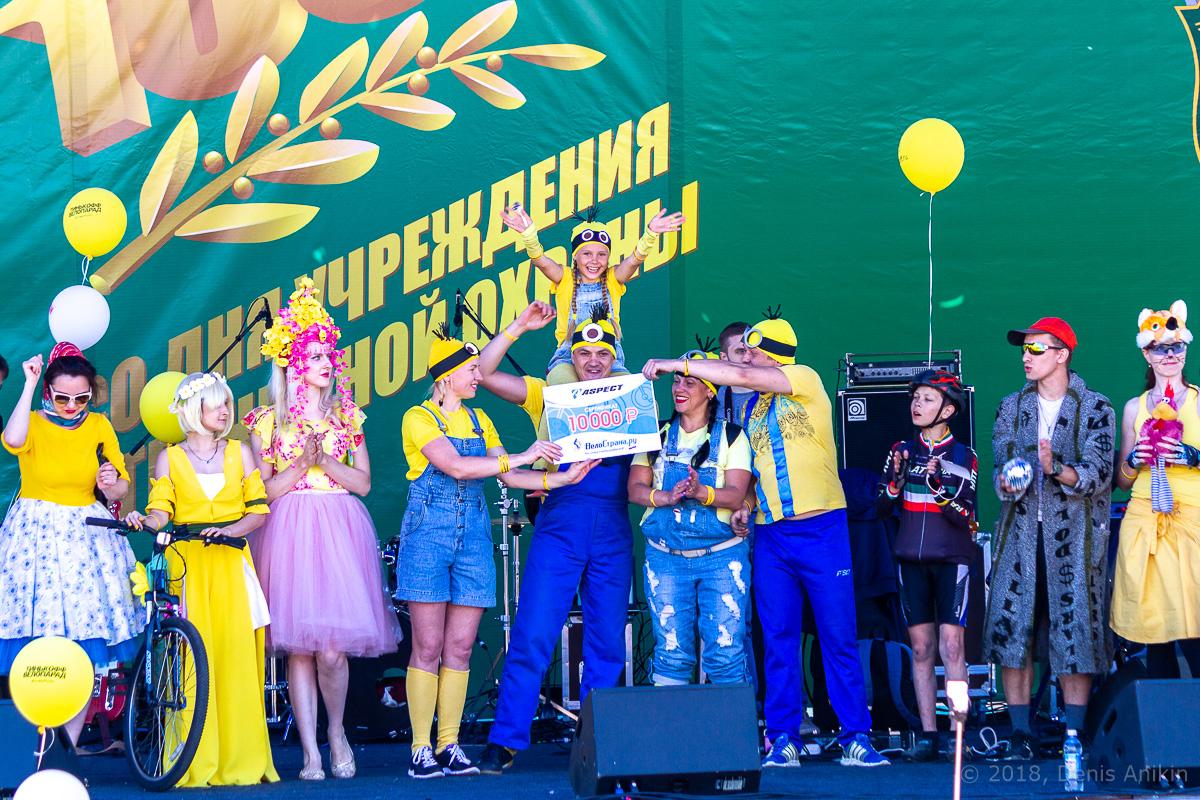 Саратовский Велопарад Тинькофф 2018 фото 24