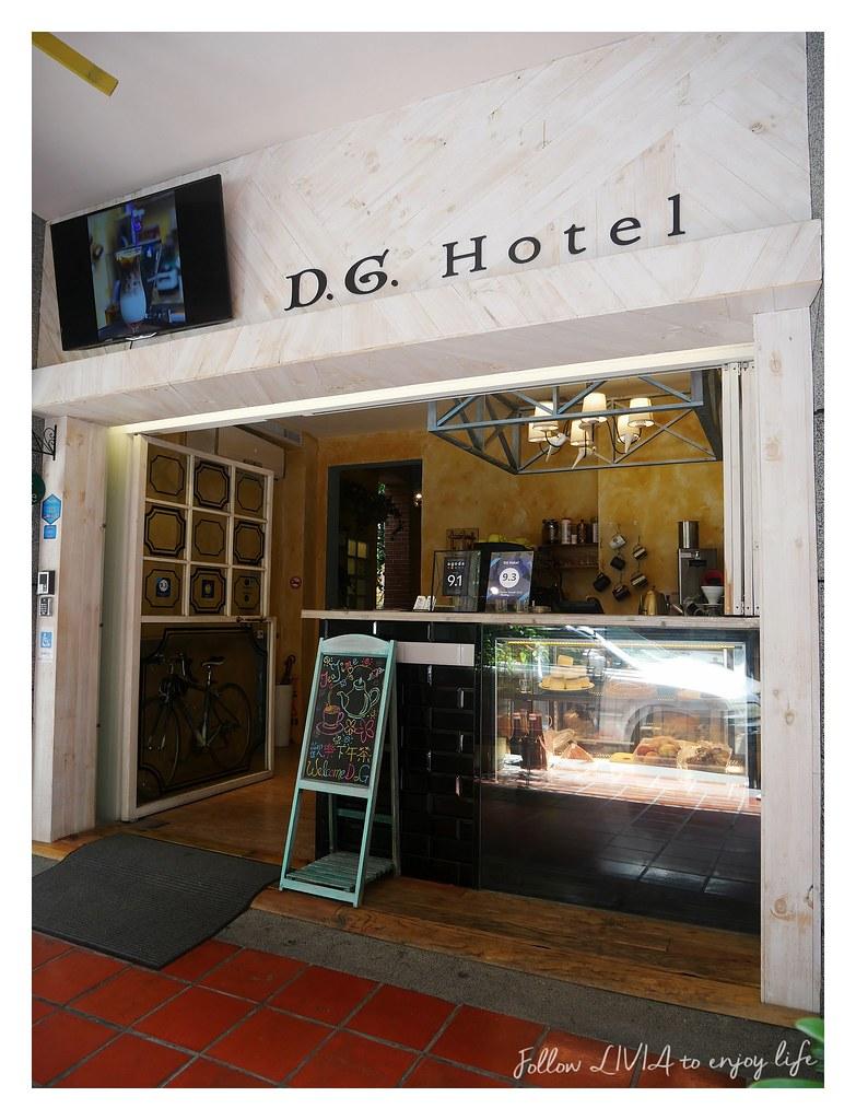 D.G Cafe (14)