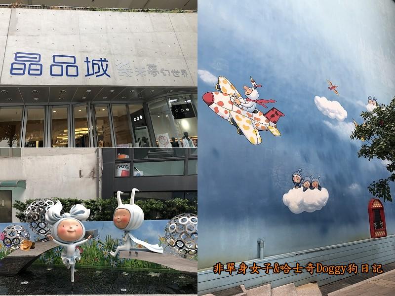 新竹城隍廟美食03