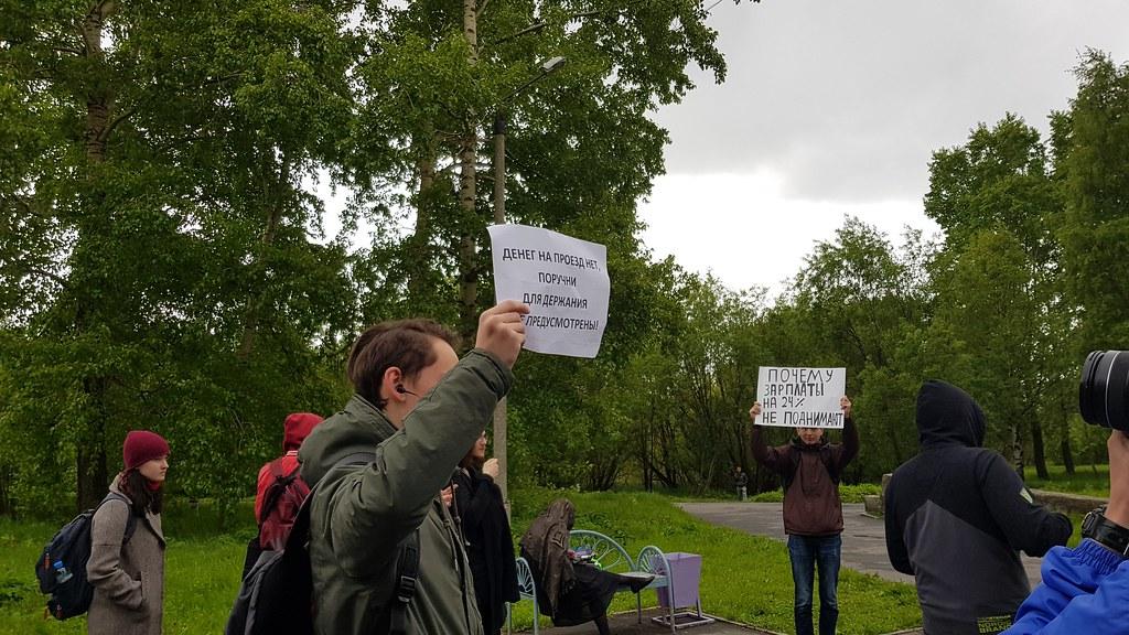Митинг против повышения цен на проезд