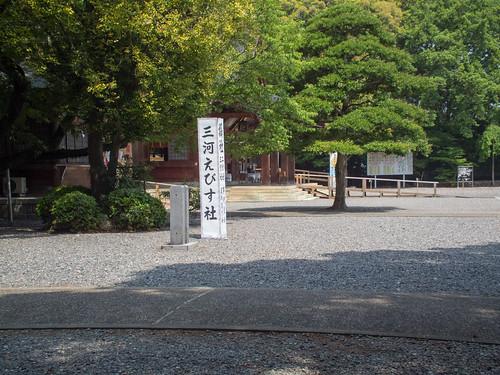 三河一宮砥鹿神社