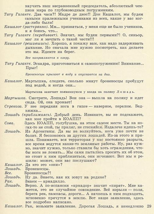 KOAPP8_31