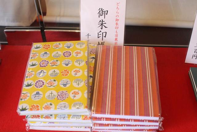 rokuhara-gosyuin019