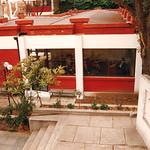 patio central 1992