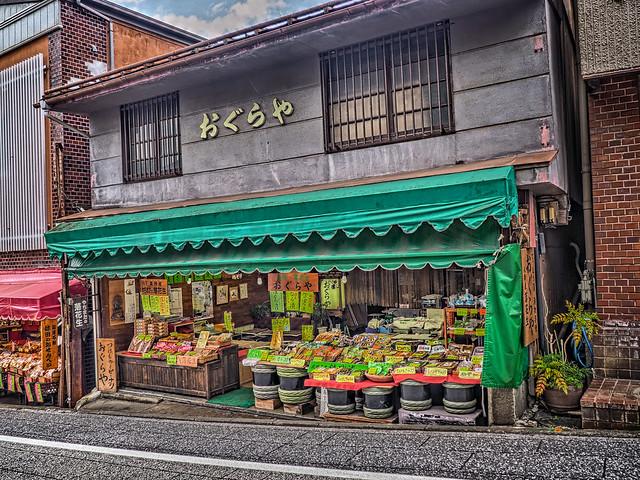 Photo:おぐらや By jun560