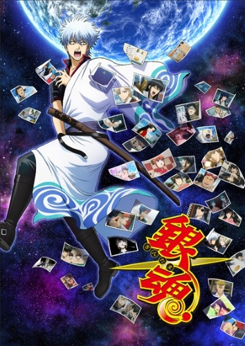 Gintama. Porori-hen (TV-Series)
