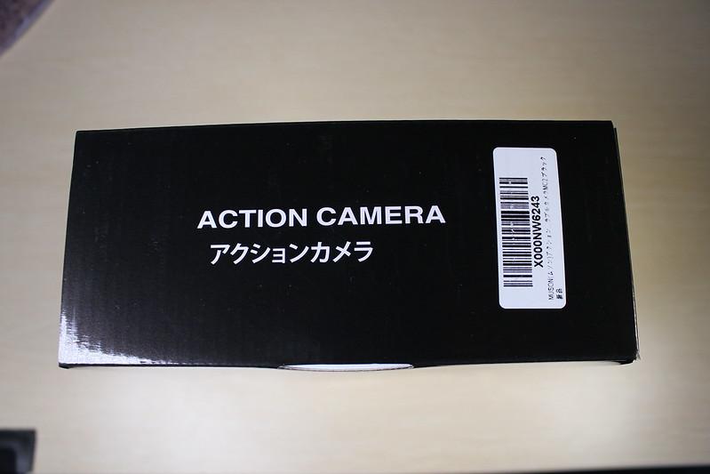MUSON(ムソン)アクションカメラ 開封レビュー (3)