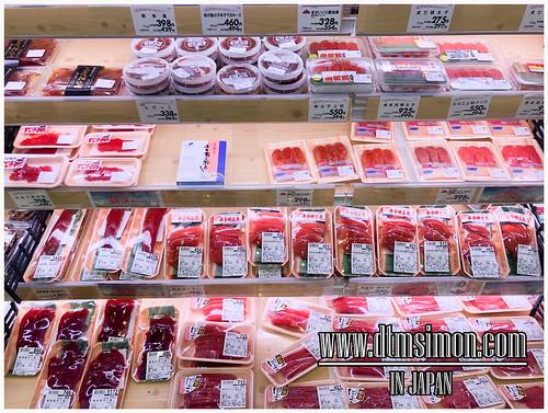 旭川aeon超市