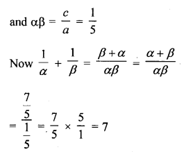 RD Sharma Maths Book For Class 10 Solution Chapter 2 Polynomials