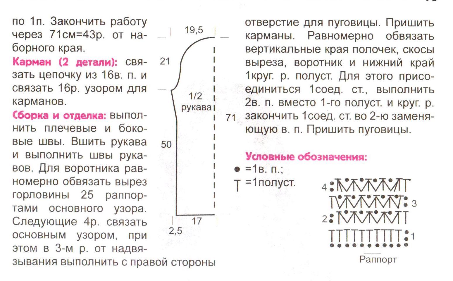 0082_ВС_сп.17.12 (10)