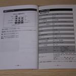 FUNAVO 2000ルーメン プロジェクター (26)