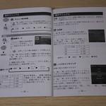 FUNAVO 2000ルーメン プロジェクター (22)