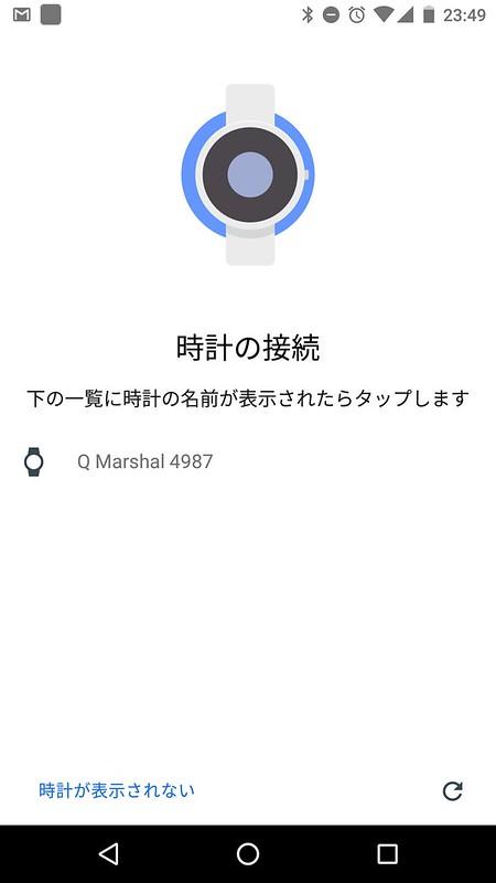 Screenshot 20180601 234928