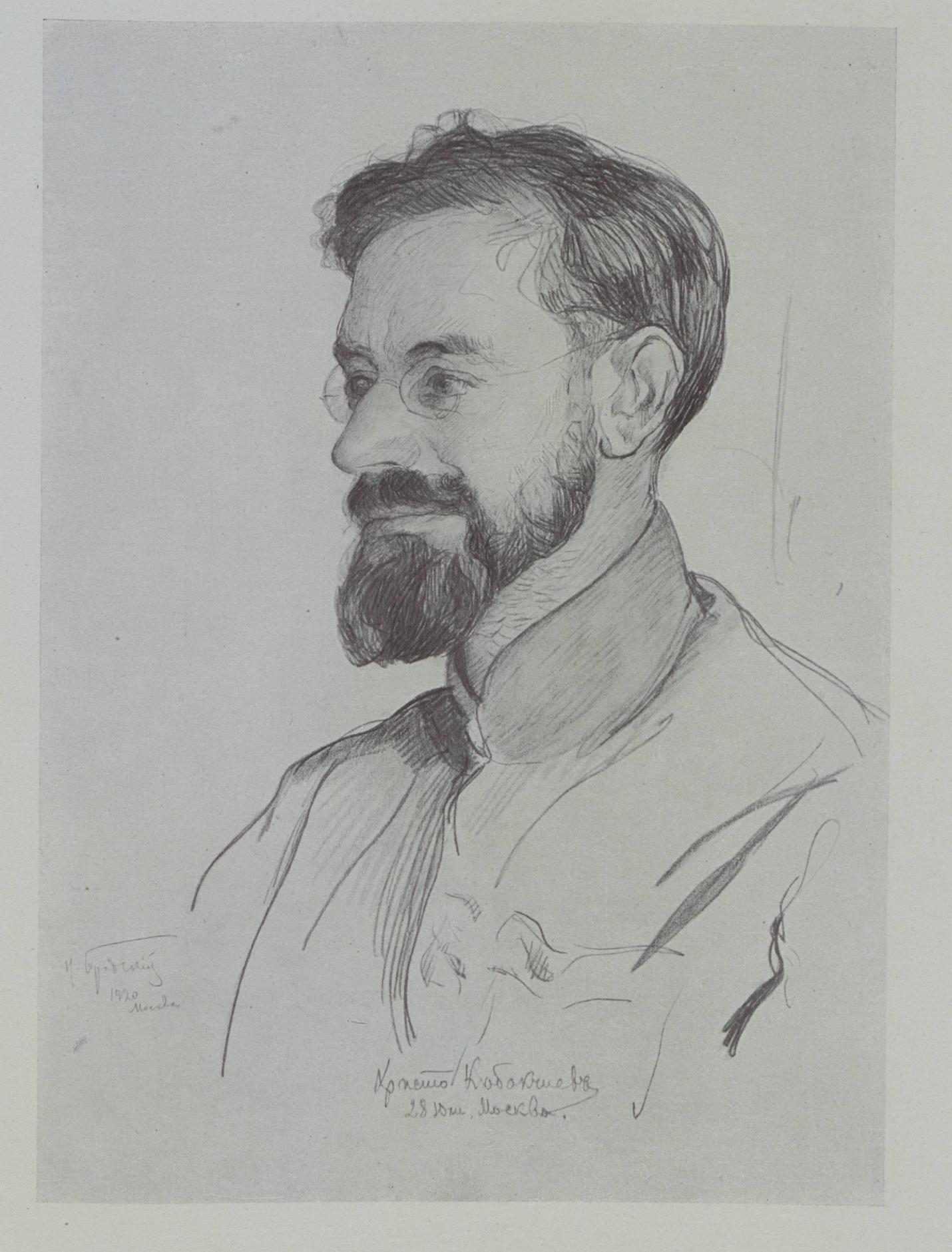 Христо Кобакчиев (Болгарская компартия)