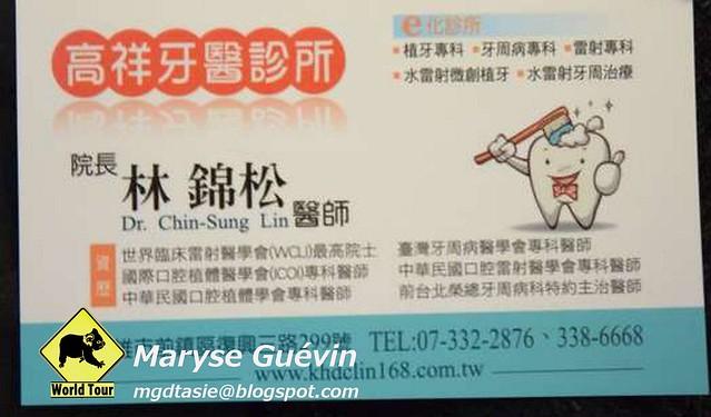 Kaohsiung city Taiwan