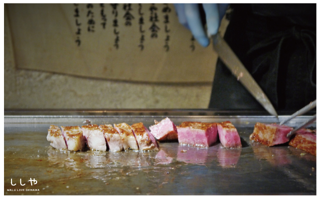 沖繩肉屋-4