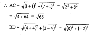 Class 10 RD Sharma Solutions Chapter 14 Co-Ordinate Geometry